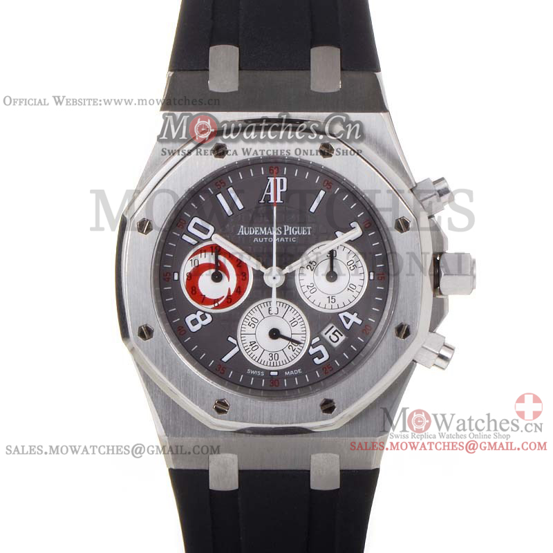 Audemars Piguet Royal Oak Offshore City Of Sails Replica Watches