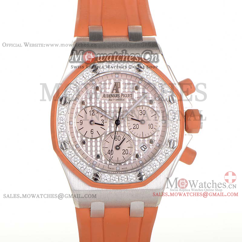 Audemars Piguet Royal Oak Offshore Lady Replica Watches